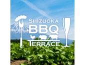 [Summer limited! ] Easy BBQ! Dream Plaza Terrace