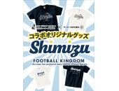 [Collaboration T Sales] Illustrator JERRY x Soccer Town Shimizu