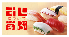 Learn about sushi